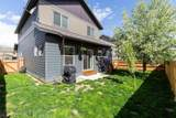 722 Matheson Way - Photo 4