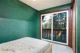 2479 East River Rd - Photo 14