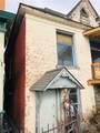 647 Granite Street - Photo 19