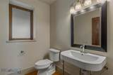 912 Turnberry Court - Photo 9