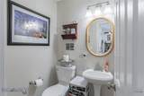 40 Forest Creek - Photo 13
