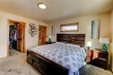 808 Meriwether Dr East - Photo 12