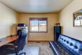 808 Meriwether Dr East - Photo 24
