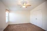 607 Meadow Circle - Photo 16