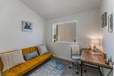 403 Brookline - Photo 16