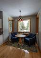 419 Great Gray Hollow - Photo 5
