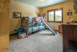 104 Mountain Brook Road - Photo 30