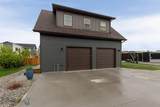 468 Valley Drive - Photo 29