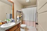 101 Covey Court - Photo 14