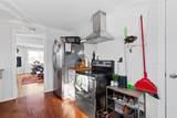 539 Rouse Avenue - Photo 14