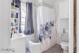 224-226 Excelsior Street - Photo 21