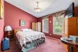 2205 Maplewood Street - Photo 18