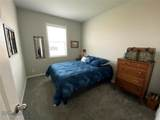 977 Seven Springs Road Road - Photo 36