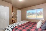 303 Candlelight Meadow Drive - Photo 23