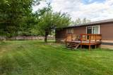 60 Willow Drive - Photo 21
