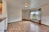 1025 View Road - Photo 12