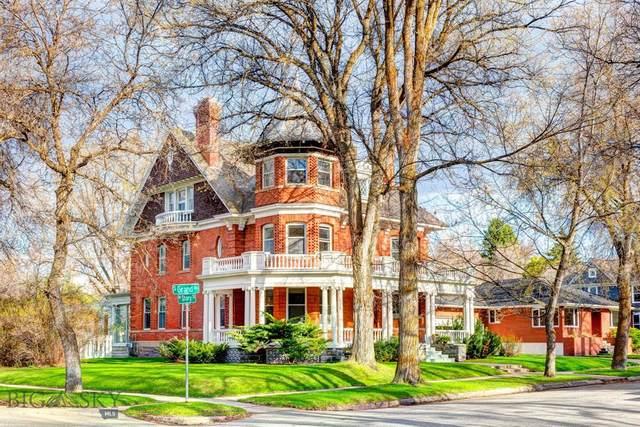 502 S Grand Avenue, Bozeman, MT 59715 (MLS #345328) :: Hart Real Estate Solutions