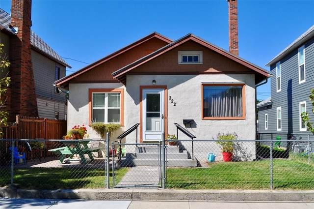 322 W Geyser St, Livingston, MT 59047 (MLS #350082) :: L&K Real Estate