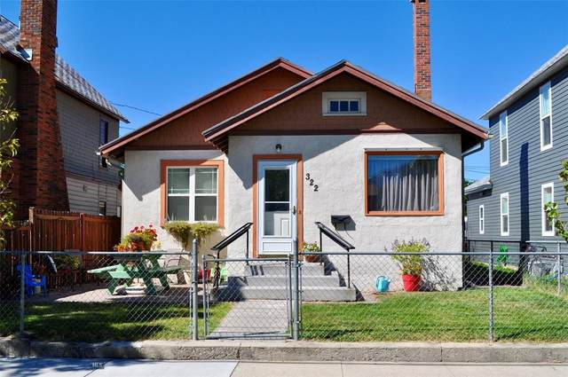 322 W Geyser St, Livingston, MT 59047 (MLS #350082) :: Montana Life Real Estate