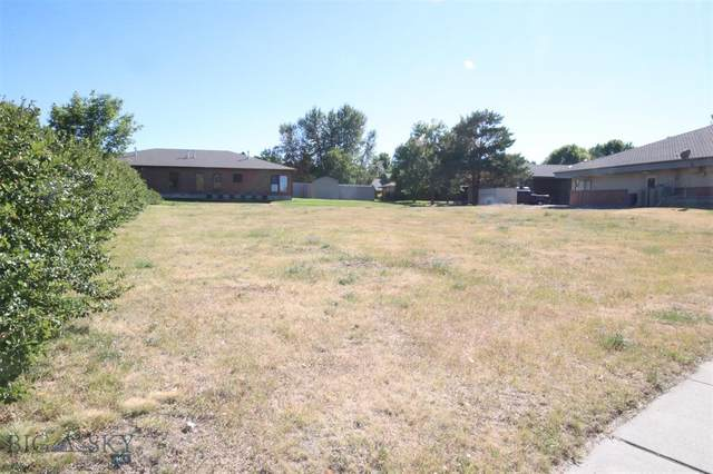 TBD W Koch St, Bozeman, MT 59718 (MLS #350085) :: Coldwell Banker Distinctive Properties