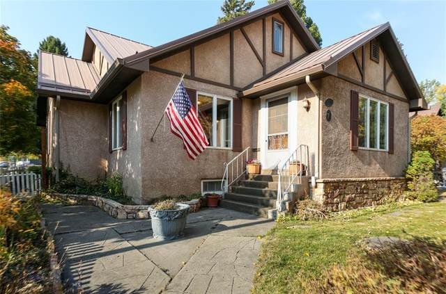 124 S 10th Street, Livingston, MT 59047 (MLS #350757) :: Coldwell Banker Distinctive Properties