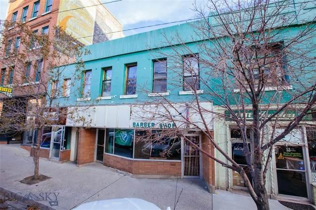 57 W Broadway, Butte, MT 59701 (MLS #352555) :: Black Diamond Montana