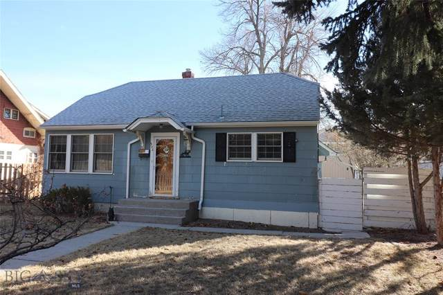 532 S Idaho St, Dillon, MT 59725 (MLS #354617) :: L&K Real Estate