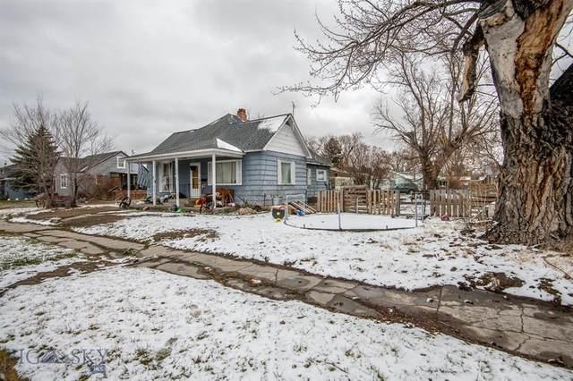206 N Oak Street, Townsend, MT 59644 (MLS #357059) :: L&K Real Estate