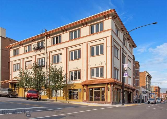 211-217 W Park Street, Butte, MT 59701 (MLS #360672) :: L&K Real Estate