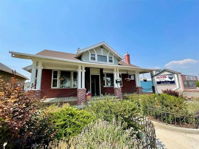 1617 Harrison, Butte, MT 59701 (MLS #361145) :: Berkshire Hathaway HomeServices Montana Properties