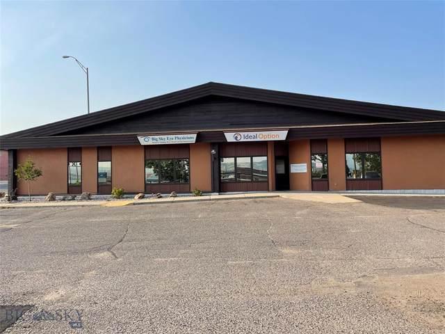 832 S Montana Street, Butte, MT 59701 (MLS #361888) :: L&K Real Estate