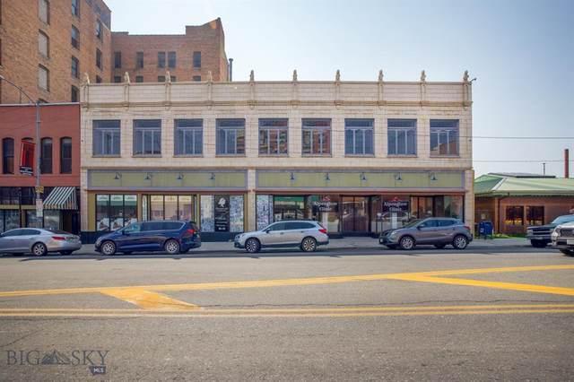 22 W Park Street, Butte, MT 59701 (MLS #364087) :: L&K Real Estate