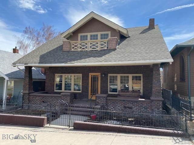 1110 W Broadway, Butte, MT 59701 (MLS #357228) :: Hart Real Estate Solutions