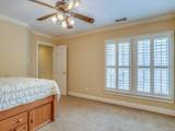 9849 Wyncrest Circle - Photo 45