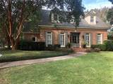 248 Charleston Court - Photo 2