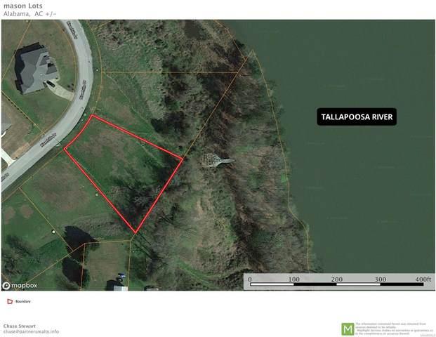 16 Riverhills Court, Tallassee, AL 36078 (MLS #469404) :: LocAL Realty