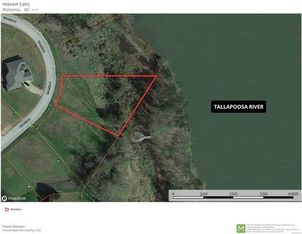 15 Riverhills Drive, Tallassee, AL 36078 (MLS #469410) :: LocAL Realty