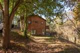 384 River Landing Estates Drive - Photo 1