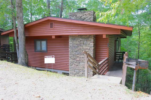 9400 W Highway 19, BRYSON CITY, NC 28713 (MLS #134909) :: Old Town Brokers