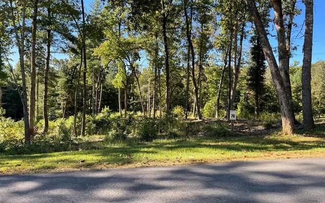 Lot 76 Highland Park, BLAIRSVILLE, GA 30512 (MLS #139130) :: Old Town Brokers