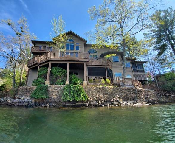 140 Thunder Island, ROBBINSVILLE, NC 28771 (MLS #133844) :: Old Town Brokers