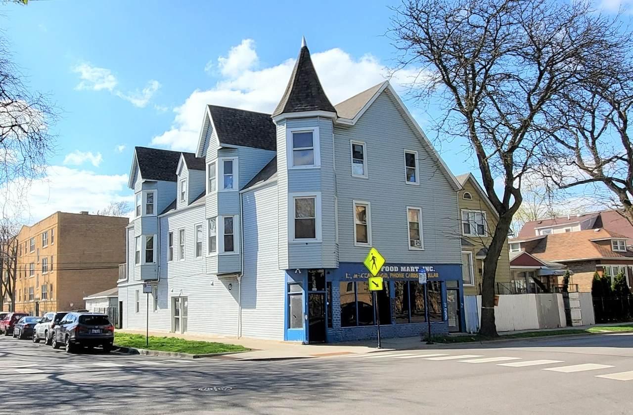 4300 Kimball Avenue - Photo 1