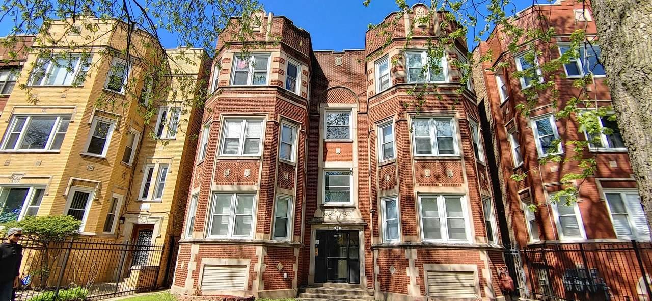 7946 Ellis Avenue - Photo 1