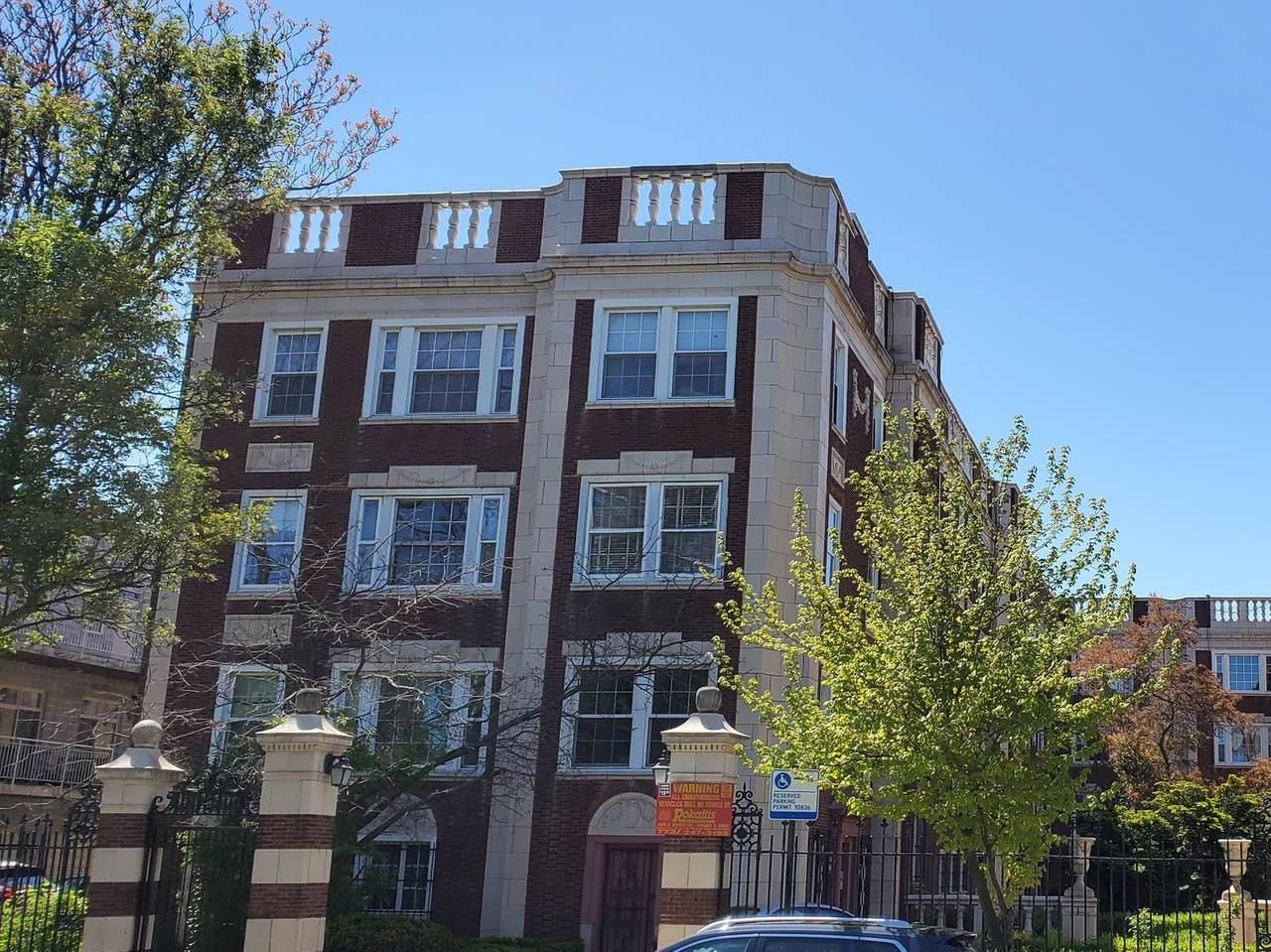 4918 Drexel Boulevard - Photo 1