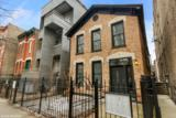 868 Marshfield Avenue - Photo 1