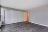 3600 Lake Shore Drive - Photo 12