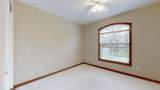 1707 Old Maple Lane - Photo 19