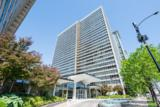 3550 Lake Shore Drive - Photo 2