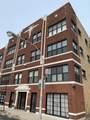 4749 Spaulding Avenue - Photo 1