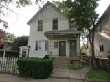 12833 Sacramento Avenue - Photo 1